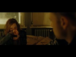 Вкус ночи / wir sind die nacht (2010)