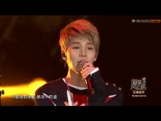 160409 NCT-U 음악풍운방 《Without you》첫무대(Chinese Ver.)