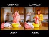 Алёна Апина - Люби его