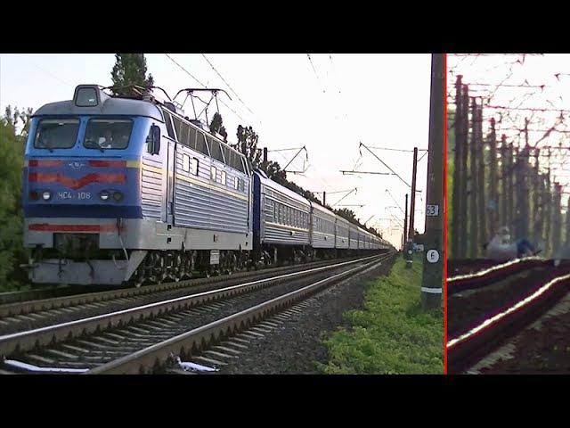 А.Л.Коголь | ЧС4-106 (КВР) | № 74 Львов - Москва