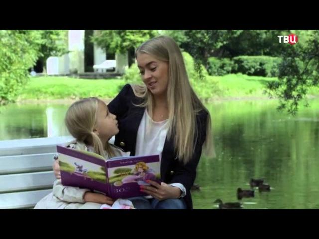 Ева Богданова и Кристина Питке в сериале Декорации убийства на ТВЦ