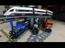 LEGO Train Track Setup! Passenger, Cargo and Steam Trains, with Slopes and Bridges! Fills Two Rooms!