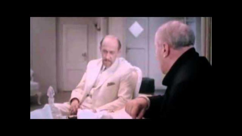 отрывок из хф Бег, (Мосфильм, 1970). Собеседование.