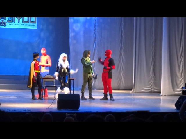 Косплей-сценка по DC и Marvel Однажды в Готэм-сити