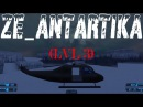 Ze_antartika_b2 (lvl3)