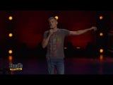 Stand Up: Алексей Щербаков - О мече, воспитании сына и бомжах