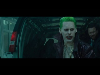 Отряд Самоубийц Suicide Squad exclusive clip