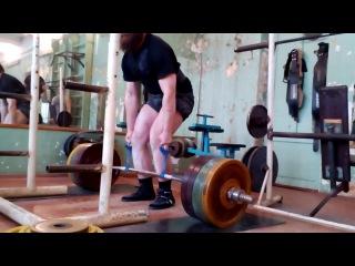 IM Eagle Loops middle fingers lift 260 kg