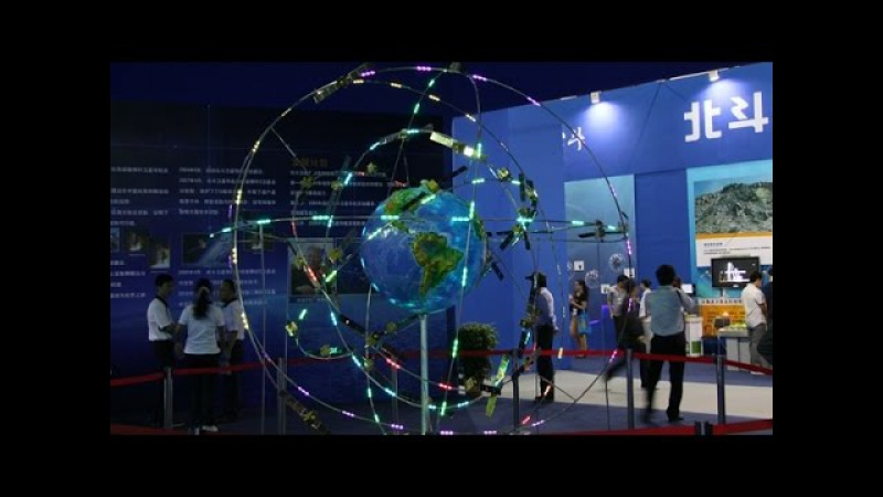 Китай. Бэйдоу - создания глобальной навигационной системы.