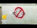 Мисливці за привидами - трейлер (англійський)
