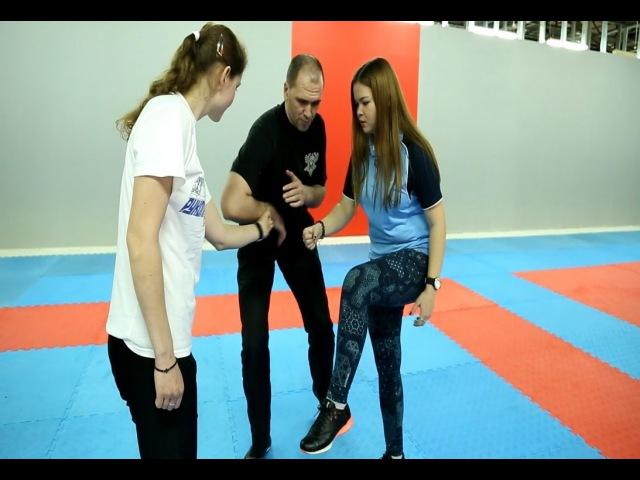МАСТЕР_КЛАСС. Женская самооборона (10.05.2016)