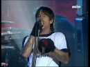 Red Hot Chili Peppers The Zephyr Song Live MCM Special