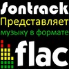 Sontrack