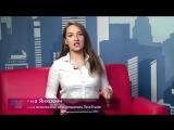TeleTrade: Утренний обзор, 25.04.2016 - Спокойный рынок перед заседанием ФРС
