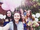 Юлия Близнюк фото #9