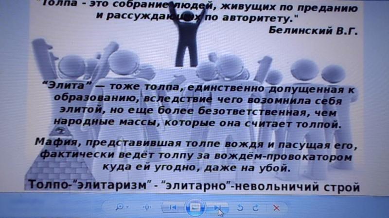 Фото Тебе в Транзистр Бери на Вооружение в Инфармационной Войне Новости