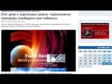 А.Навальный - ДФ - Чайка - Фонд Борьбы с Коррупцией - 01.12.2015 - Ю-720-HD - mp4