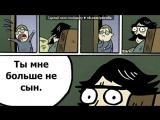 «Мемы и комиксы с героями мультфильма » под музыку ♔ ДИМОН - 50 ЦЕНТ. Picrolla