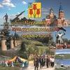 Культура Волоконовского района