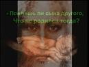 НЕ УБИЙ!Песня-бомба,открывающая глаза!Светлана Копылова.-[save4.net]