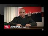 Документальный фильм французского телевидения Украина Маски Революции CanalPlus 01 02 2016
