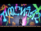 Dance with devils\ Танец с дьяволами \ демонами. 10 серия Urie Sogami, Mage Nanashiro, Shiki Natsumezaka