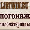 Пиломатериалы и погонаж из лиственницы сибирской