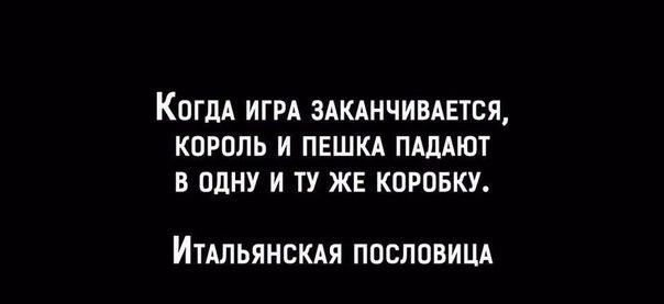 Порошенко поручил АП начать люстрационную проверку назначаемых им чиновников с 15 июня 2016 года - Цензор.НЕТ 7495