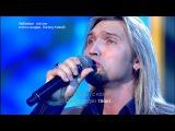 Песня Беловежская пуща. Поёт Пётр Елфимов