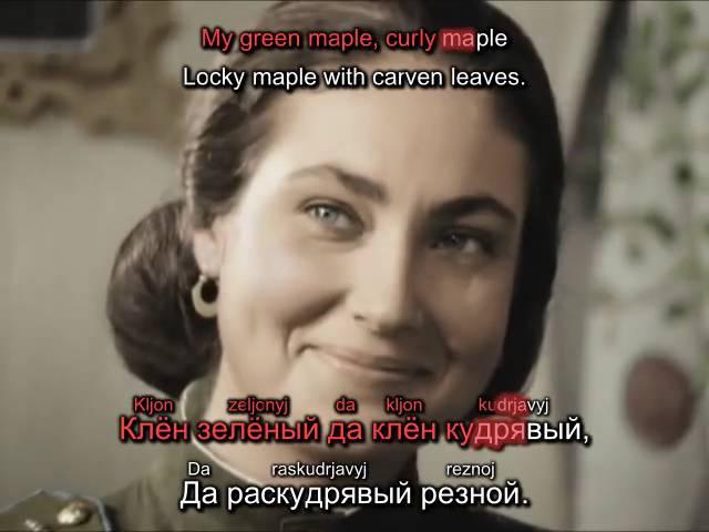 Смуглянка-молдаванка / Dark Moldovan Maiden (karaoke)