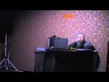 Караоке Ты сделана из огня Вадим Усланов исполняет Илья Синенко вариант 1