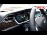 Тест-драйв автомобиля