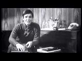 Эдуард ХИЛЬ Давай, поговорим (1973)