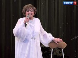 Эдита Пьеха. Русский акцент.