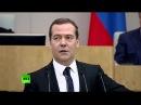 Медведев о рыночной и плановой экономике