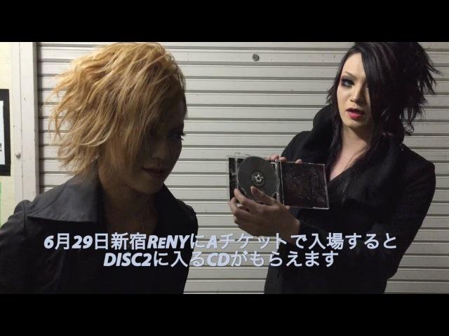Tokamiのニューアルバムに隠されたギミックをAgatoとKazuhaが解説!