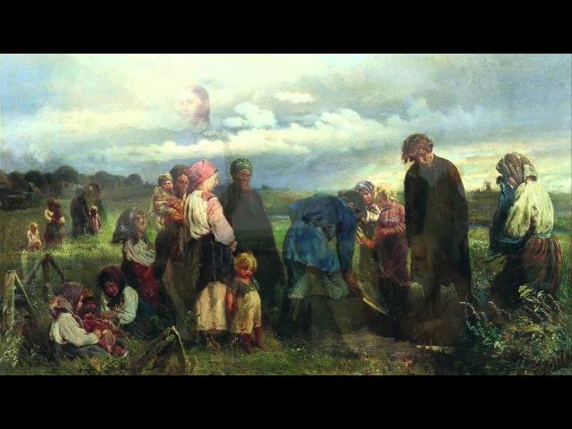 Меж высоких хлебов Великая русская народная песня Russian Folk Song