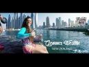 Gemma Weston X Dubai Flyboard World Cup 2015 World Champion Ladies