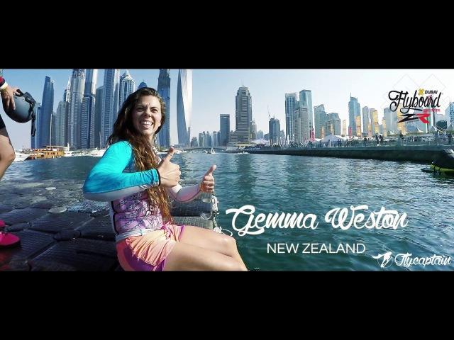 Gemma Weston | X Dubai Flyboard World Cup 2015 | World Champion |Ladies