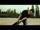 ШYNGYS, Maximum - Менің өмірім (Official video)