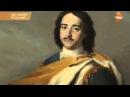 Кто подменил Петра I и зачем переписали подлинную историю Руси