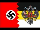 Монархисты в нацистской Германии