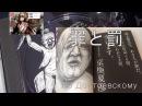 Maximum the Hormone - Yoshu Fukushu / Распаковка Издания