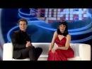 Большая разница ТВ, пародия на шоу Один в один, эфир от 05.05.2013