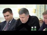 Ссора Авакова и Саакашвили (Видео с фейсбука Авакова) 14.12.2015 г.