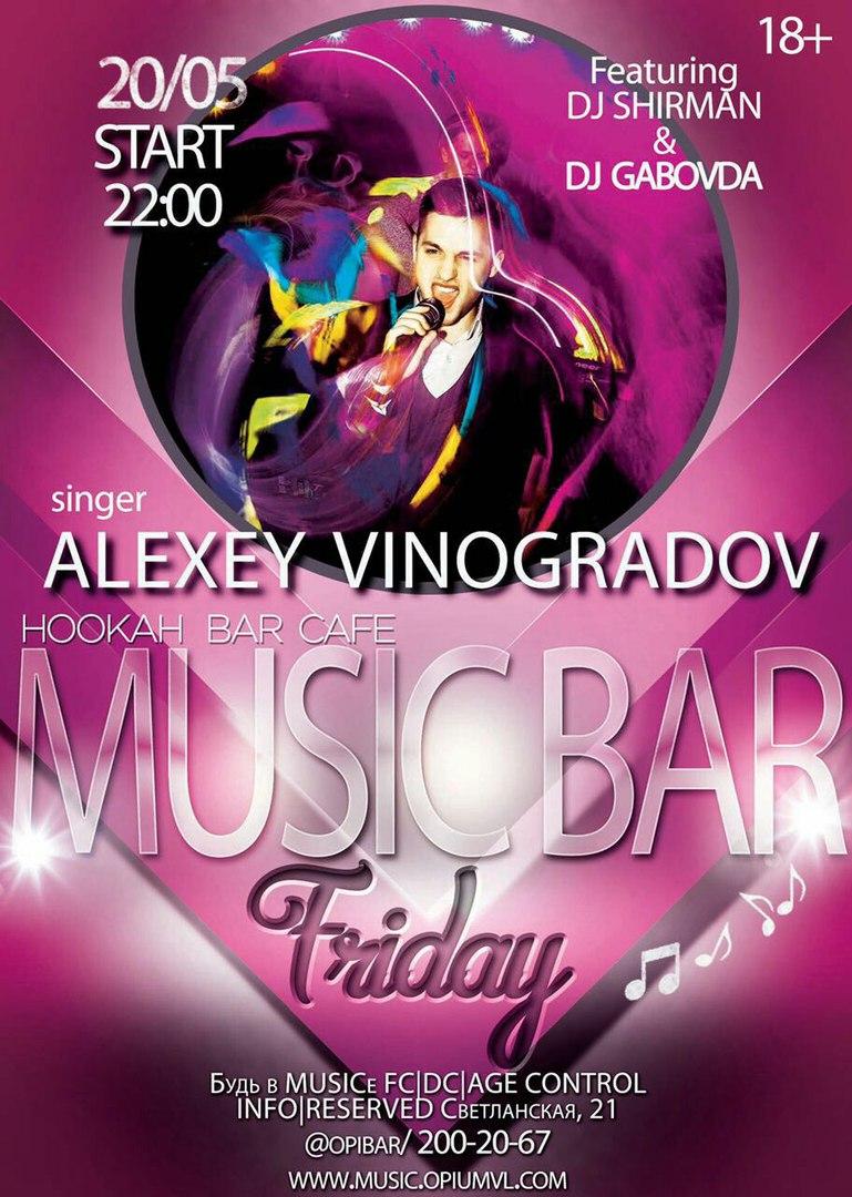 Афиша Владивосток HOLIDAYS 20.21 MAY / MUSIC BAR