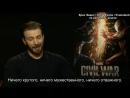 Интервью Криса для «Magic Radio» (Rus Sub)