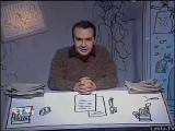 staroetv.su / Новые времена (RTVi, 02.12.2006)