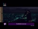 Calvin Harris feat. John Newman Blame Кэлвин Харрис и Джон Ньюман Обвинение (Муз-ТВ) Теперь понятно!