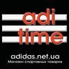 adidas.net.ua - Киев -Украина - adiTIME